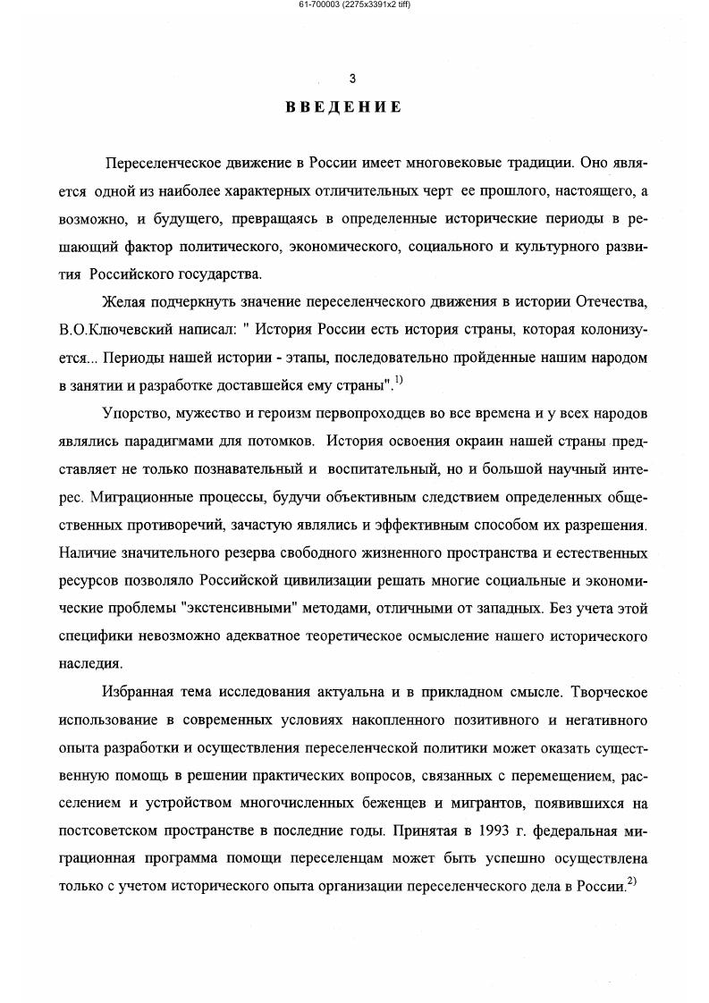 russia notes as a2 1881 1914 Edexcel as exam revision – the survival of tsarism 1881-1914 posted on march 29, 2015 by therationalcolonel another popular area with the examiners is the.